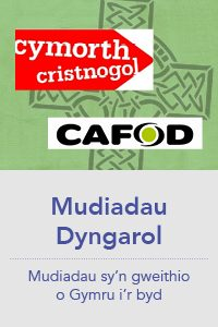 Mudiadau Dyngarol - Mudiadau sy'n gweithio o Gymru i'r byd