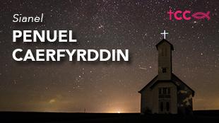 Penuel Caerfyrddin