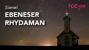 Ebeneser Rhydaman