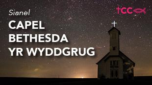 Bethesda Wyddgrug