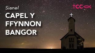 Capel Y Ffynnon Bangor